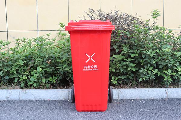 有害垃圾桶的颜色