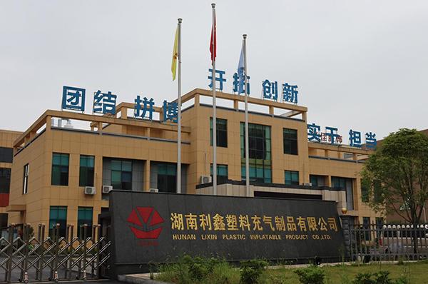 湖南利鑫环保分类垃圾桶生产厂家