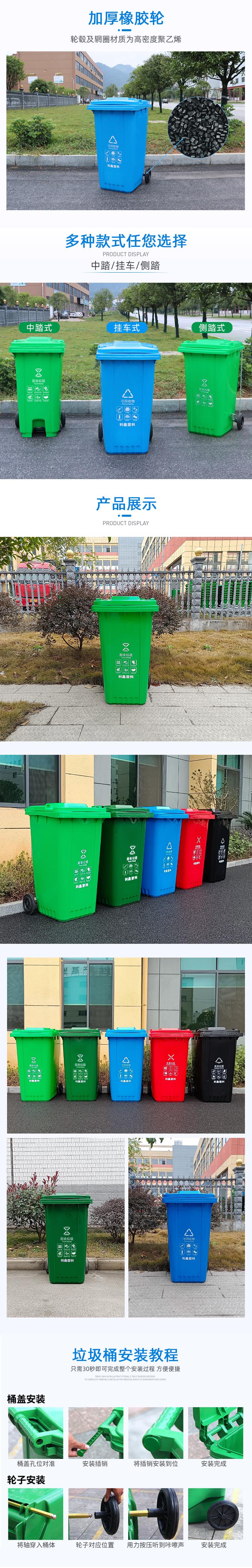 240L分类垃圾桶批发
