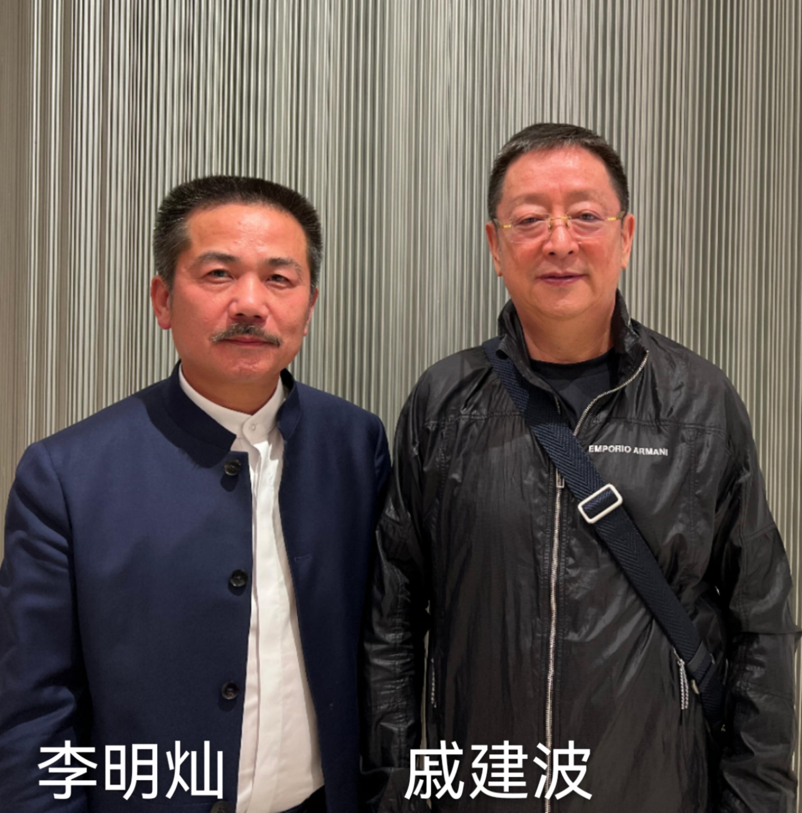 《天下闽商》曲作者戚建波与李明灿、李丹阳成都相会图3