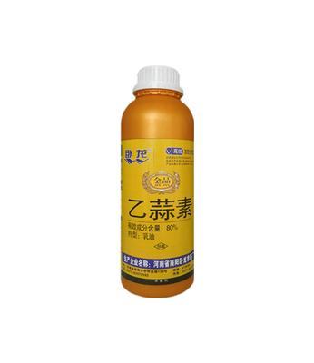 乙蒜素混用禁忌