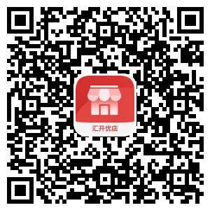 可以直接代替POS机刷卡的手机app软件,无卡支付官方推荐