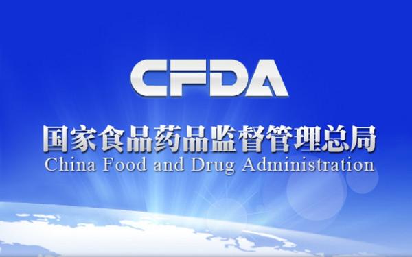 国家食品药品监督管理总局发布关于3批次食品不合格情况的通告