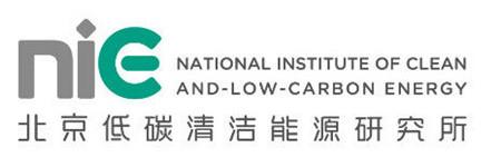三泉中石试验仪器被北京低碳清洁能源研究所引进