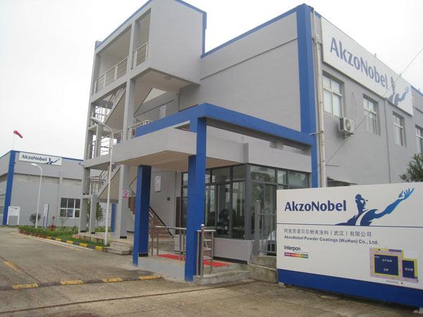 阿克苏诺贝尔公司(中国)采购高性能涂料摩擦系数