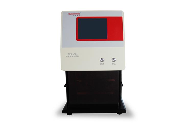吸收速度测试仪
