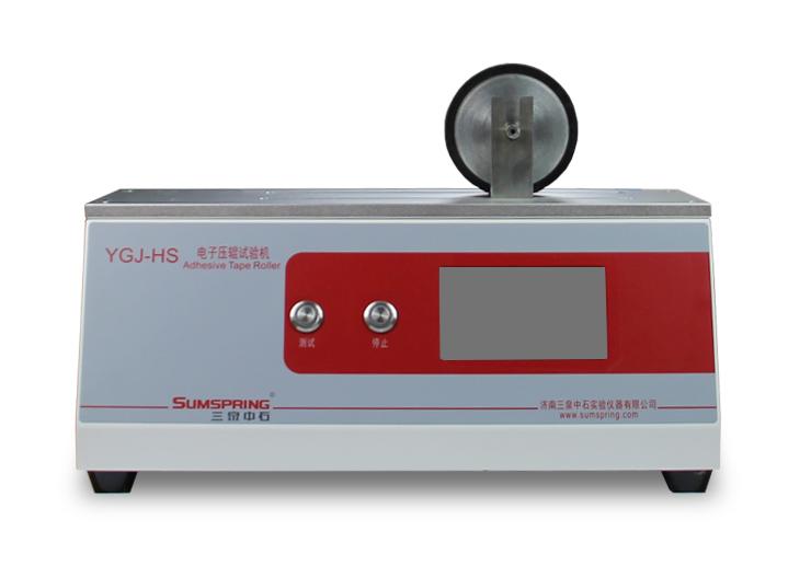 胶粘带压滚机(电子压辊试验机)
