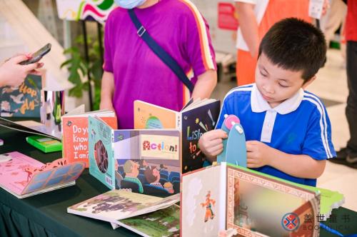 盖世童书《啊!物理》《啊!艺术》新书发布会惊艳四座
