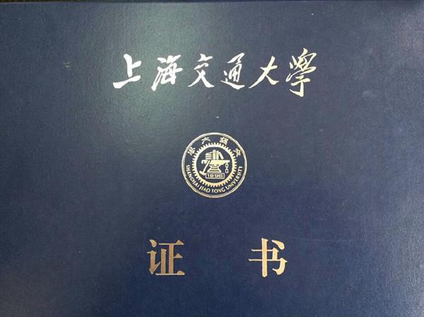 上海交通大学--校园安全与应急管理专题培训班(图1)