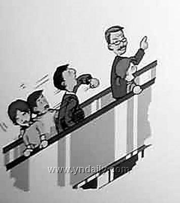 乘电梯自动扶梯有很多讲究