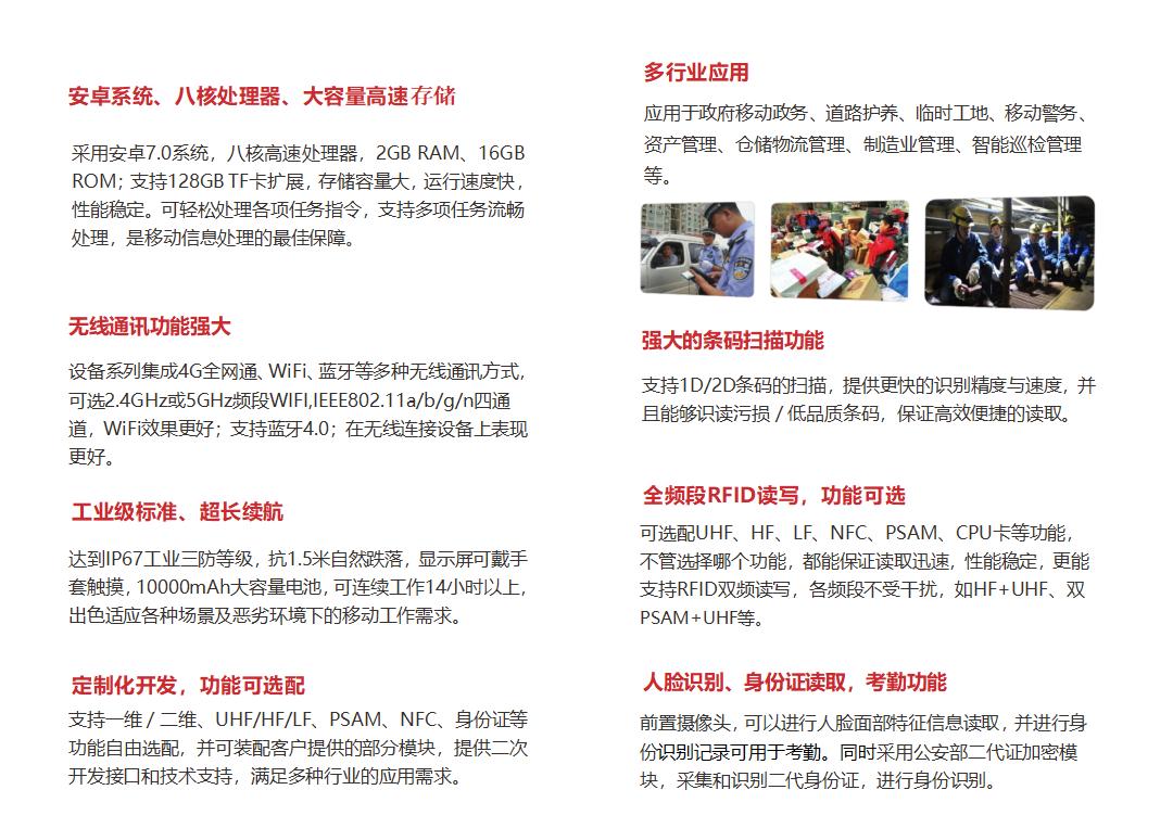 汉玛智慧HM5101平板手持人脸识别考勤机(人脸识别签到机)
