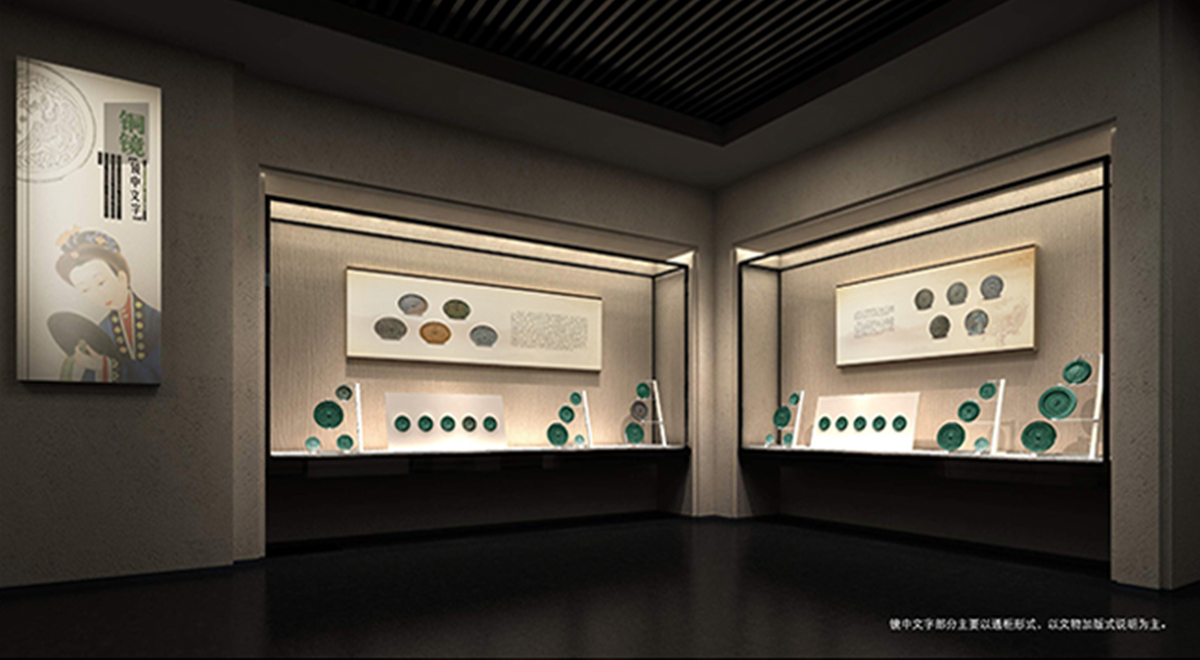 博物馆设计-3