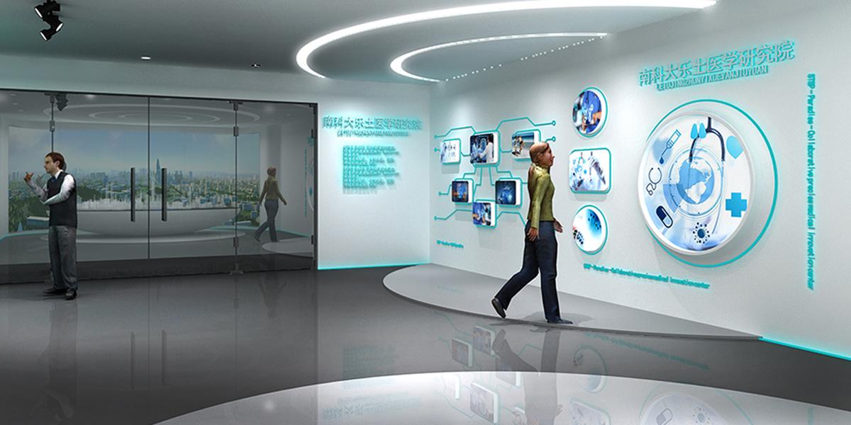 医疗产业馆设计-3