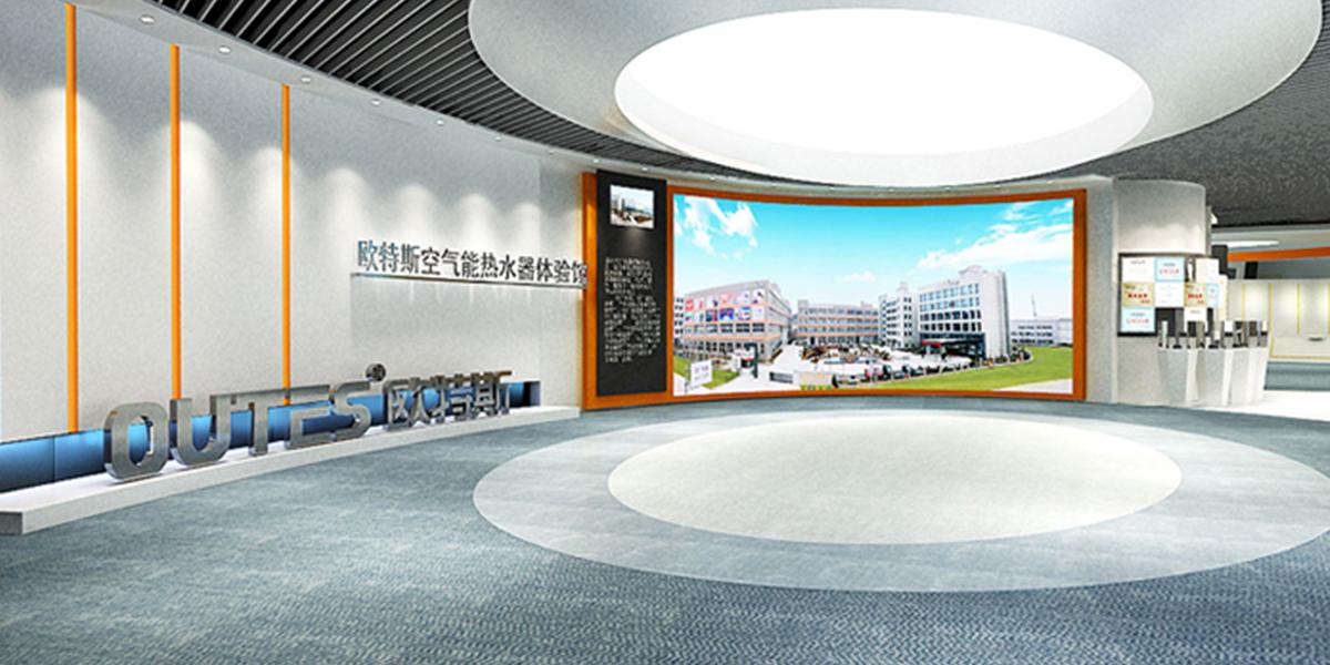 欧斯特企业展厅设计-3