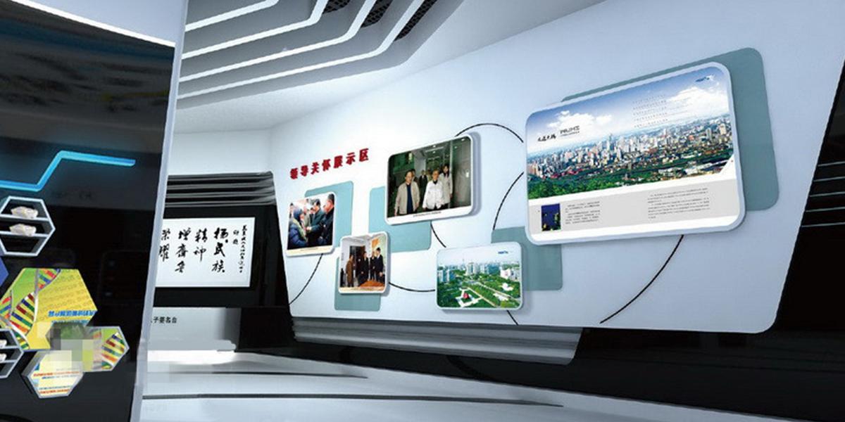 开发区产业馆设计-2