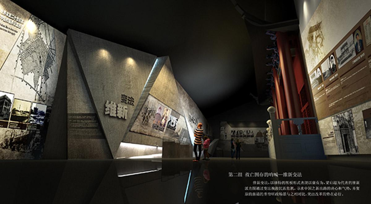 主题纪念馆设计-4