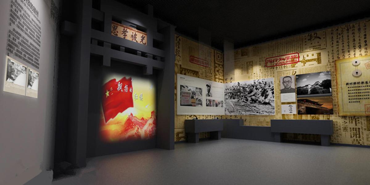 档案纪念馆设计-3