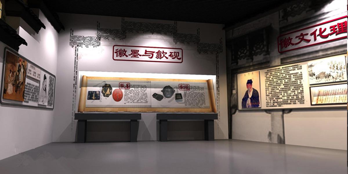 档案纪念馆设计-2