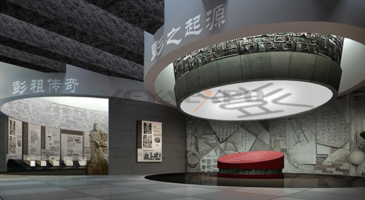 徐州文化展厅设计-1