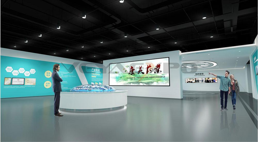 企业展馆设计-1