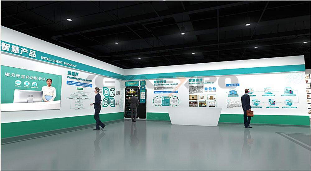 企业展馆设计-2