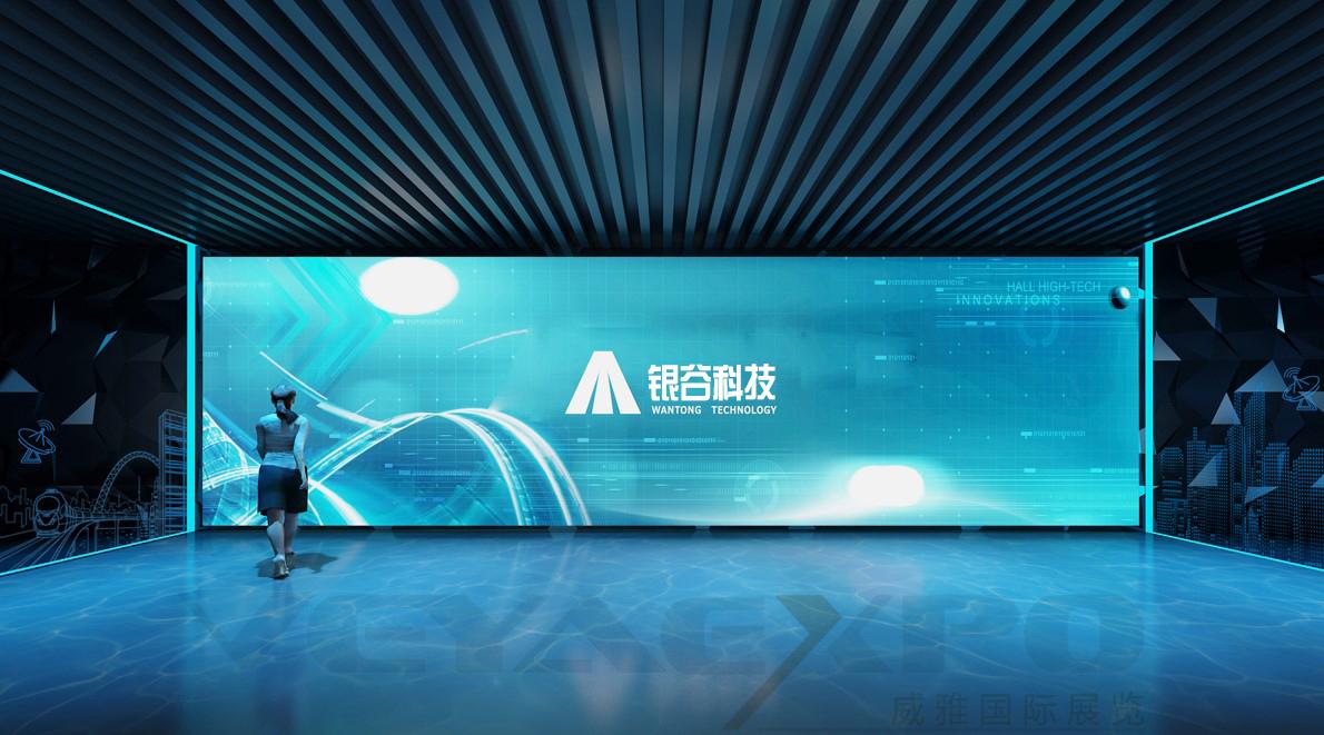 皖通企业展厅设计-2