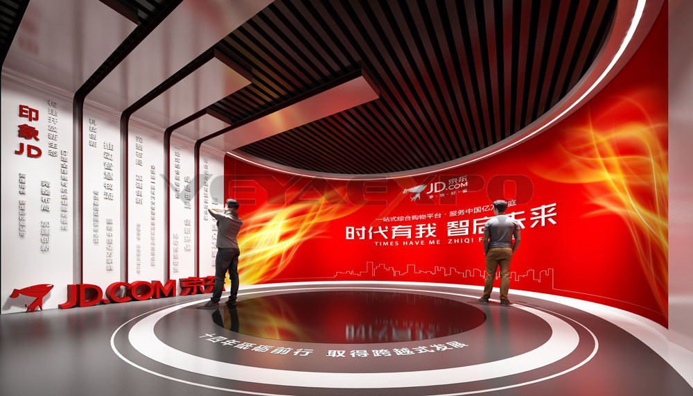 京东企业展厅设计-1