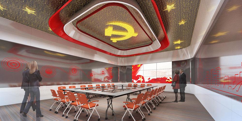杭州党建馆设计-2