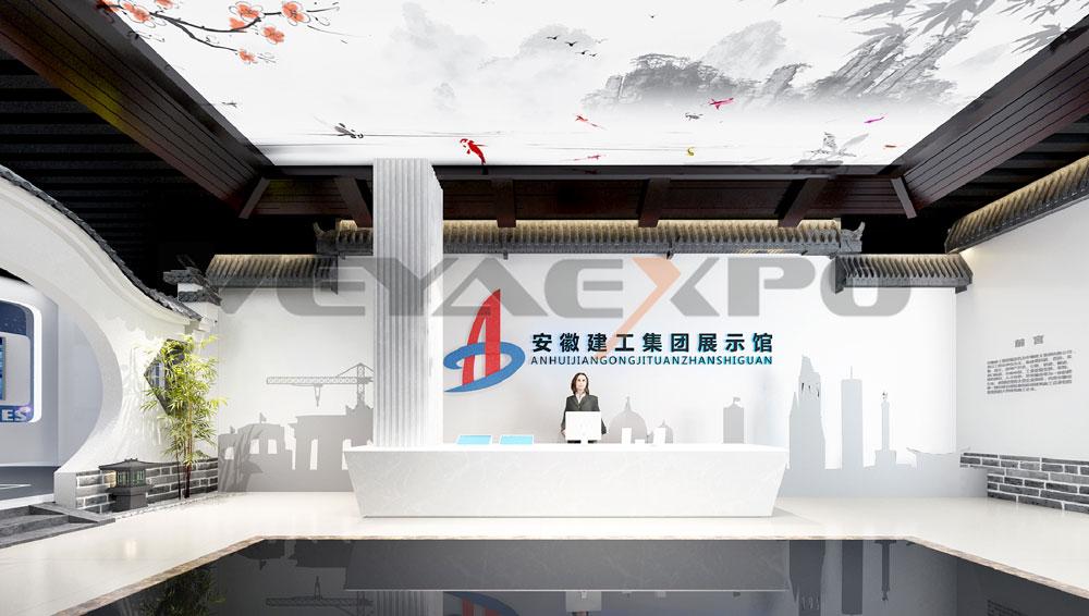 安徽企业展馆设计-1