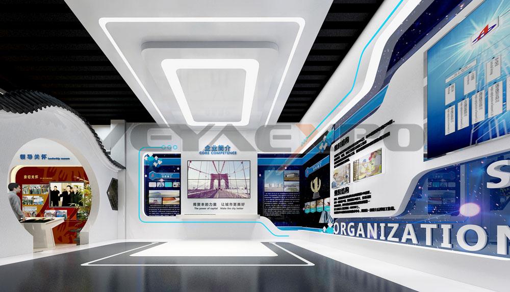安徽企业展馆设计-4