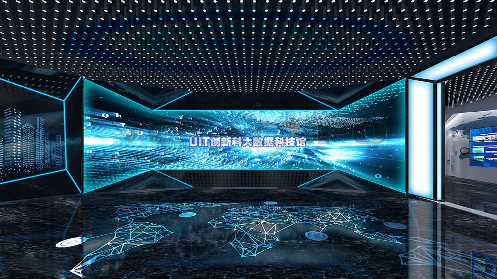创新科企业展厅设计-1