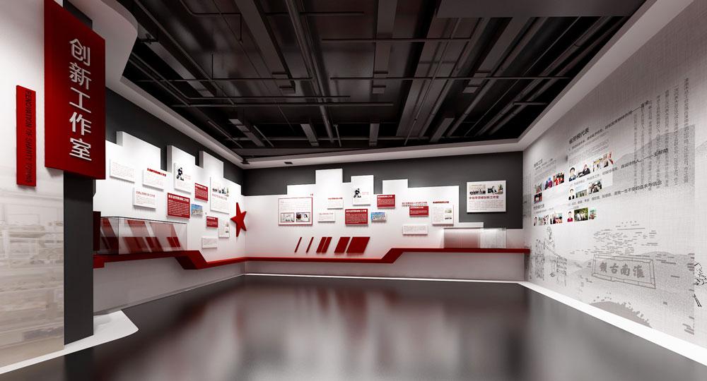 陈列党建馆设计展示-创新工作室
