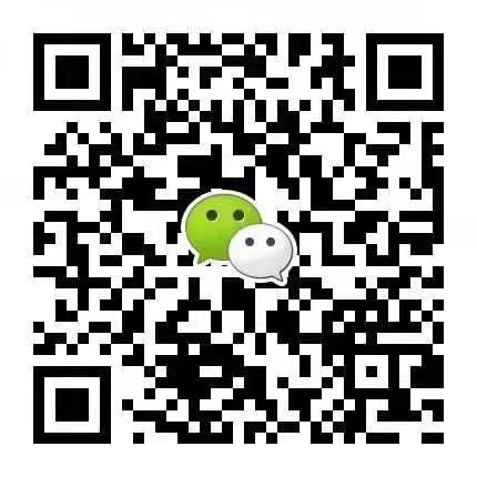 微信图片_20210902215844